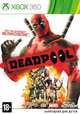 Deadpool [REGION FREE/RUS] (LT+3.0)
