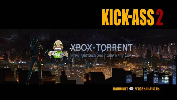 Скачать торрент Kick-Ass 2: The Video Game [PAL/RUS] (LT+1.9 и выше) на xbox 360 без регистрации