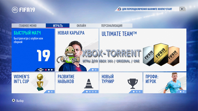 Скачать торрент FIFA 19. Legacy Edition [PAL/RUSSOUND] (LT+3.0) на xbox 360 без регистрации