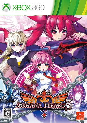 Arcana Heart 3 [FREEBOOT/ENG]