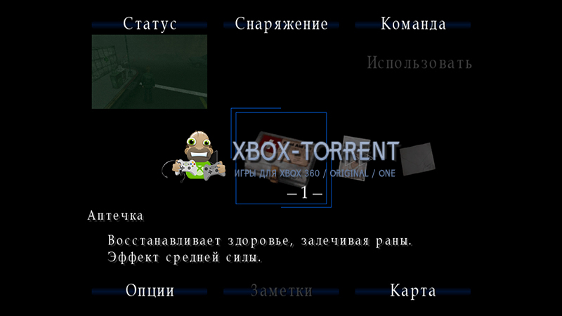 Скачать торрент Silent Hill HD Collection [REGION FREE/RUS] (LT+2.0) на xbox 360 без регистрации