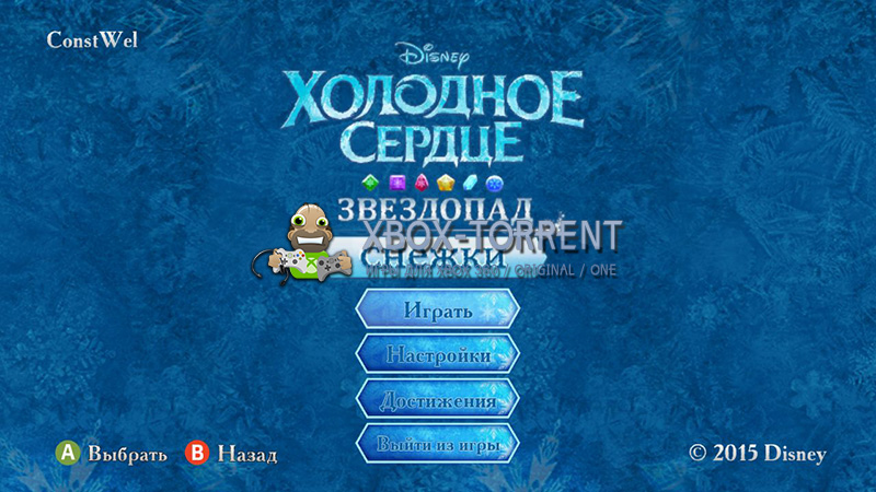 Скачать торрент Frozen Free Fall: Snowball Fight [XBLA/FREEBOOT/RUS] на xbox 360 без регистрации