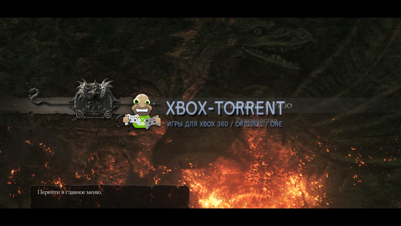 Скачать торрент Dragon's Dogma: Dark Arisen [DLC/FREEBOOT/RUS] на xbox 360 без регистрации