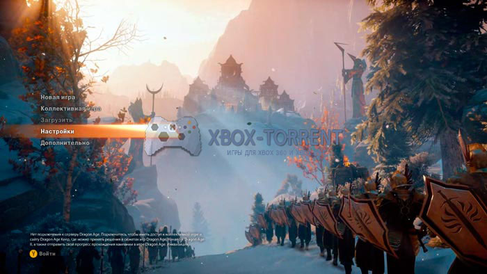 Скачать торрент Dragon Age: Inquisition [GOD/RUS] на xbox 360 без регистрации