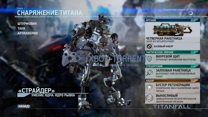 Скачать торрент Titanfall [REGION FREE/RUSSOUND] (LT+3.0) на xbox 360 без регистрации