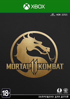 Mortal Kombat 11 [Xbox One, Series]