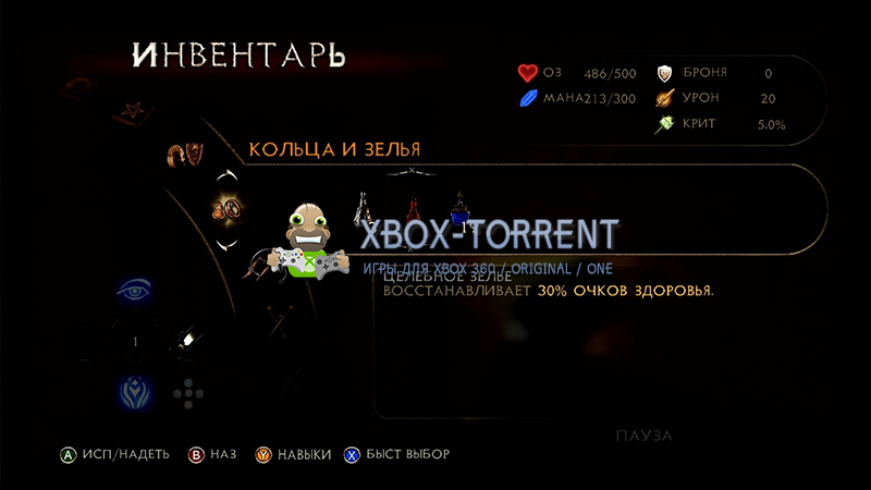 Скачать торрент Dark Messiah of Might and Magic Elements [FREEBOOT/RUSSOUND] на xbox 360 без регистрации